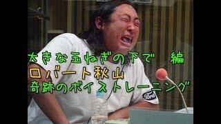 画像引用:http://www.allnightnippon.com/program/okamura/DSC09858.JPG.