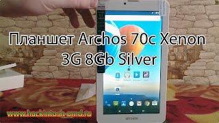 Планшет Archos 70c Xenon 3G 8Gb Silver за 4000р.