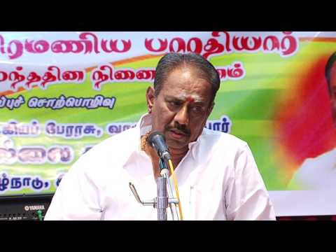 Tamil Kadal Nellai Kannan's speech on the occasion of 134th Birth Anniversary of  Bharathiyar