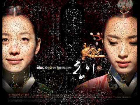 Dong Yi Ost ( Buyonghwa)