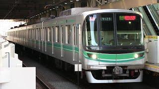 東急目黒線 武蔵小杉駅 東京メトロ9000系「5次車」