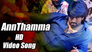Mr & Mrs Ramachari - Annthamma - Kannada Movie Full Song | Yash | Radhika Pandit | V Harikrishna