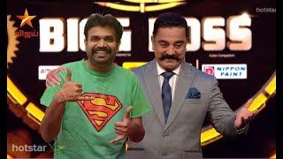 Bigg Boss 3 - 2nd Promo Vijay tv    June 9 , 2019