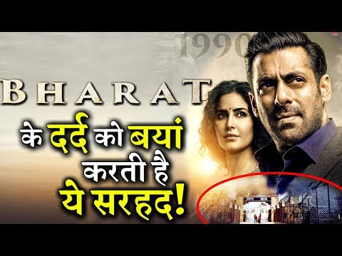 Bharat New Poster Shows The Pain and Sorrow of Salman Khan!