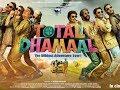 Total Dhamaal | Trailer Spoof Marathi | Ajay | Anil | Madhuri | Indra Kumar | Feb. 22nd