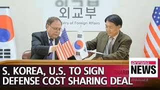 S. Korea pays $924 mil. for defense cost sharing deal with the U.S. for year 2019