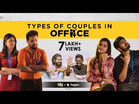 Types of Couples in Office | Awesome Machi | Happn