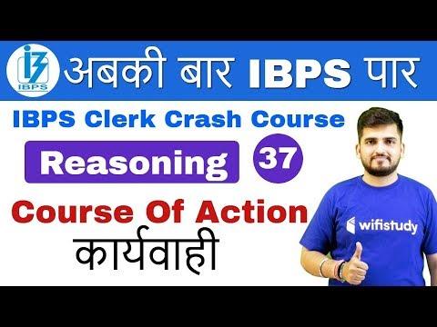 1:00 PM - IBPS Clerk 2018   Reasoning by Deepak Sir   Course of Action