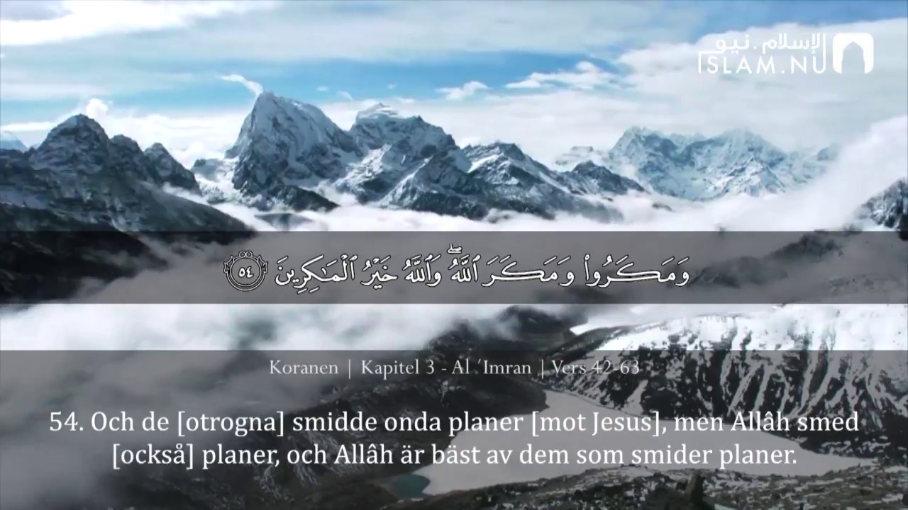 Surah Al Imran (42-63) - Abbas Abdi Nur As-Somali