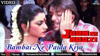 Bambai Ne Paida Kiya (Jaan Ki Baazi)