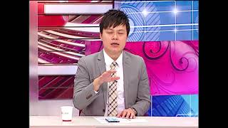 【股海揚帆-非凡商業台王夢萍主持】20180519part.3(陳威良×胡毓棠×陳杰瑞)