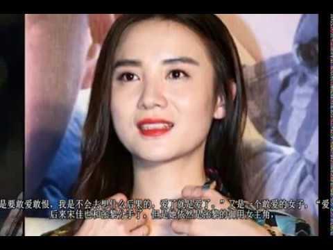 36岁小宋佳恋情曝光了,黑历史也被翻出来,网友直呼:不敢相信!