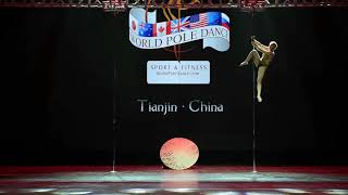 Zhanna Maglysh BELARUS 2nd Place Female - World Pole Championships – China 2018