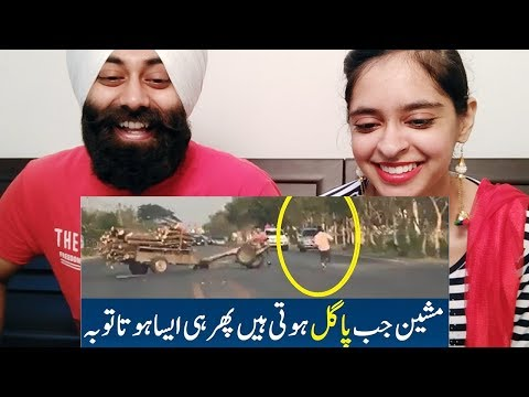 Indian Reaction on This is happen only in Pakistan - Pakistani funny clips | PunjabiReel TV