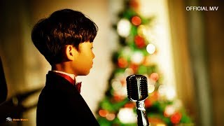 오연준 Oh Yeon Joon - Santa Claus Is Coming To Town(Official M/V)