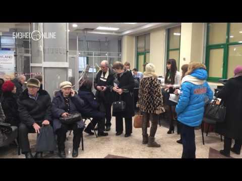 Онлайн займы на карту в Москве: срочно, круглосуточно, без