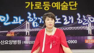 장구 연주 / 빈대떡 신사. 가로등예술단 박미숙.