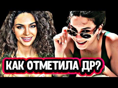 Ветреный Новости  Эбру Шахин вышла в тренды Турции благодаря фанатам ?