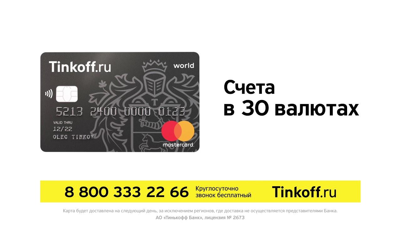 Кредитные карты с 19 лет без справок и поручителей онлайн заявка