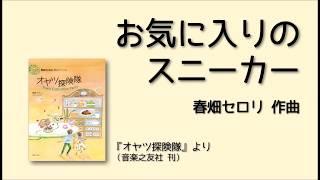 恋する人魚~30女子の磨きかた~ 第76話