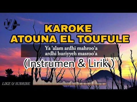 Karoke 'Atuna At Tufuli & Lirik