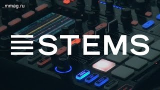 Namm Musikmesse Russia 2016: Новый формат STEMS от Native Instruments