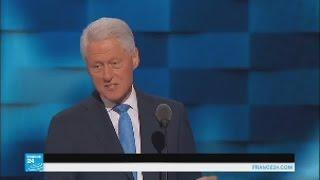 ما الذي قاله بيل كلينتون عن زوجته في المؤتمر العام للديمقراطيين؟