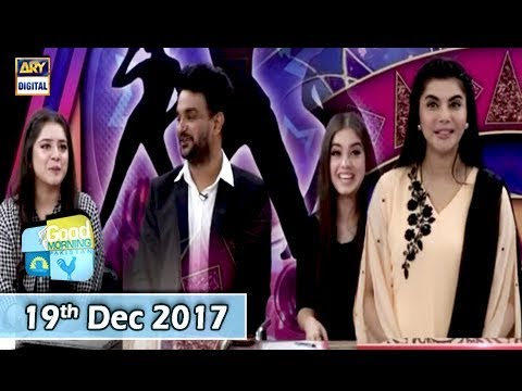 Good Morning Pakistan - 19th December 2017 - Ary Digital