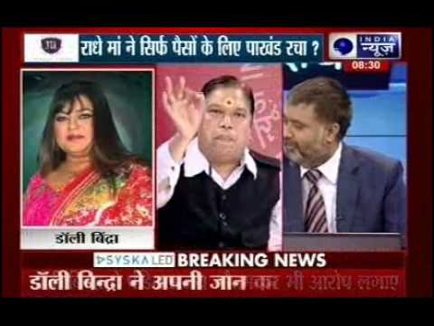 Tonight with Deepak Chaurasia:Radhe Maa files anticipatory bail in Mumbai sessions court