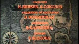 Скачать Остров сокровищ 1982 Мечта Flv