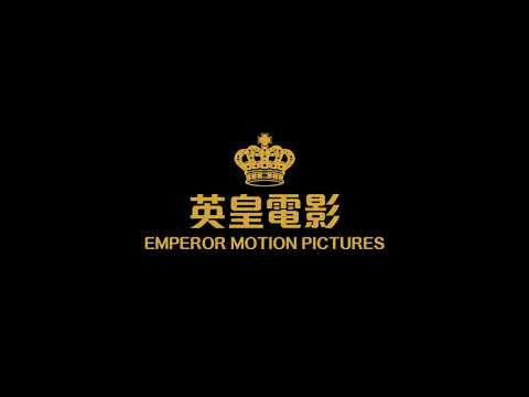 Emperor Motion Pictures 4