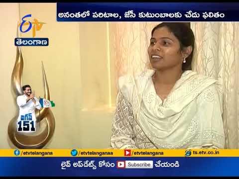 Landslide Victory to YSRCP   in Andhra Pradesh