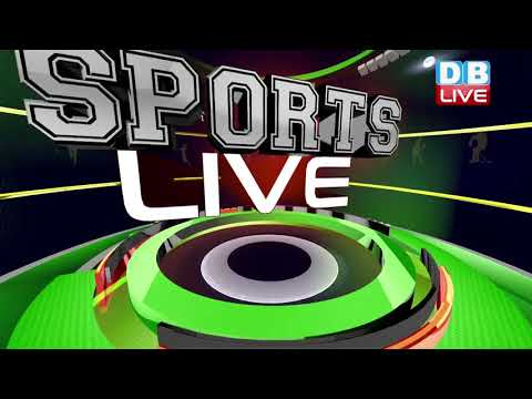 खेल जगत की बड़ी खबरें   Sports News Headlines   Latest News of Sports   11 August 2018   #DBLIVE