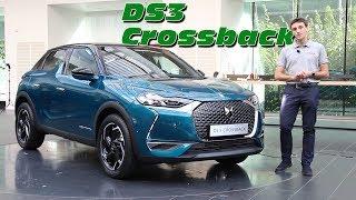 DS3 Crossback : nos premières impressions