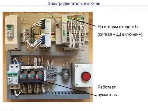 9. Работа со стендом (связь программы и схемы)