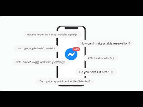 Automate Repetitive Answering with a Chatbot ??