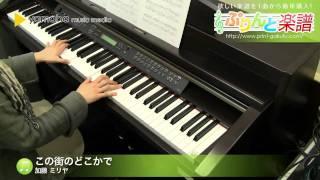 使用した楽譜はコチラ http://www.print-gakufu.com/score/detail/74462...