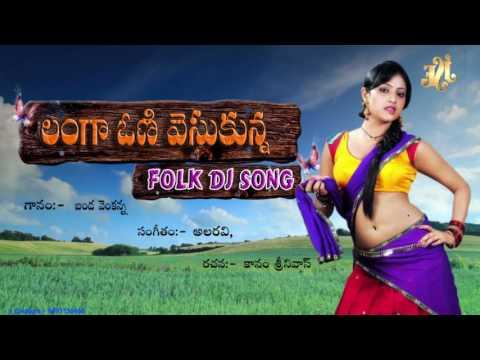 Langavoni Vesukunna  ll Folk Dj Song ll DJ Songs Telugu Jayasindoor || DJ Songs Telugu ||Jayasindoor