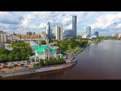Yekaterinburg. Interesting Facts about Russian Cities