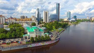 Yekaterinburg Russia. Modern City in Russia