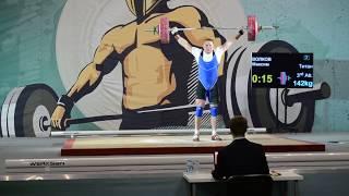 Максим Волков. Рывок, 3 подход – 142 кг. «Железная Лига Гераклиона-2018»