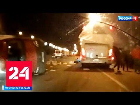 """ДТП в Старой Купавне: столкнулись """"Газель"""" и автобус - Россия 24"""