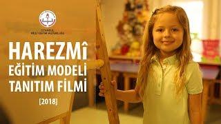 Harezmî Eğitim Modeli Tanıtım Filmi (2018 - YENİ)