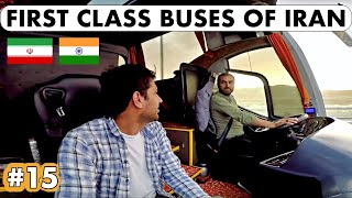 CHEAPEST FIRST CLASS BUSES IN THE WORLD - 350 RS for 450 Km