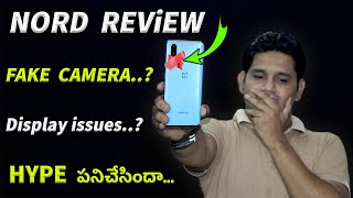 OnePlus NORD Full Review With Pros and Cons || Telugu