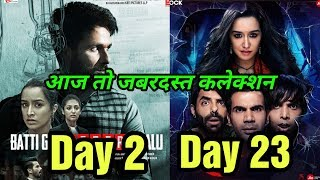 stree 27th day box office collection