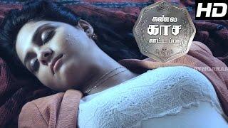 Kannula Kaasa Kattappa full Tamil Movie Scenes | Aravind Akash & MS Baskar kidnaps Ashwathy Warrier