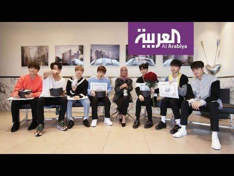 تشويقة لقاء فرقة iKON على صباح العربية
