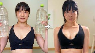 【検証】ペットボトルを使った胸トレを2週間続けた結果