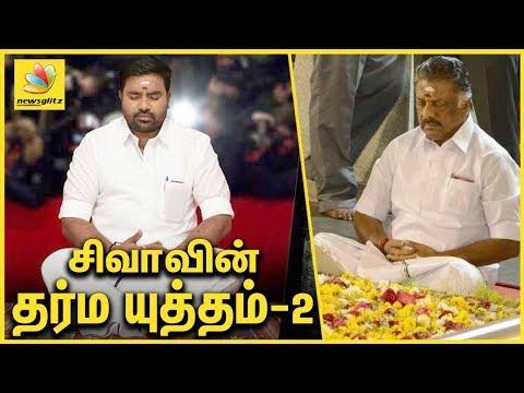 OPS  கலாய்க்கும் தமிழ் படம் ? | Tamil Padam 2 trolls ADMK leader?
